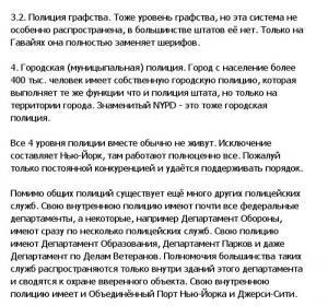 police_usa_09.jpg