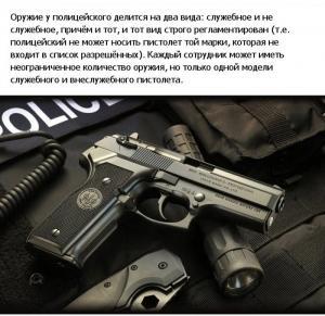 police_usa_11.jpg