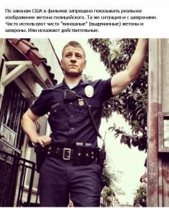 police_usa_04.jpg