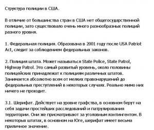 police_usa_08.jpg