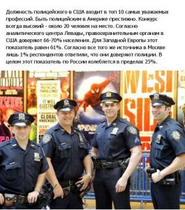 police_usa_01.jpg