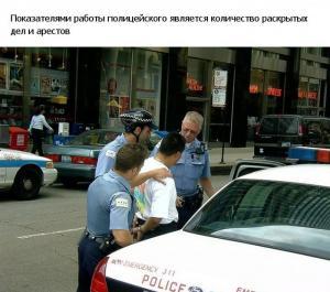 police_usa_20.jpg