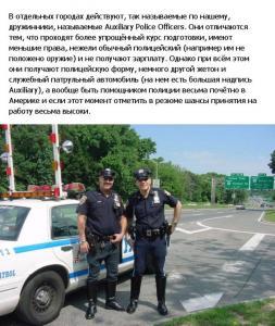 police_usa_18.jpg
