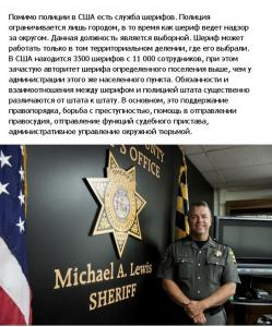 police_usa_05.jpg