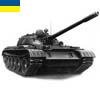 Поляк намагався ввезти в Україну револьвер з «набором» набоїв - последнее сообщение от танкист