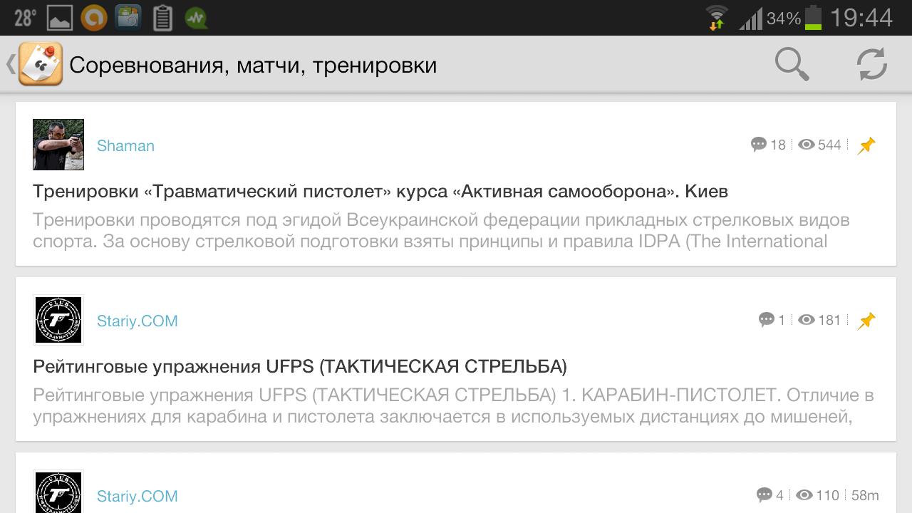 Screenshot_2013-07-14-19-44-11.png
