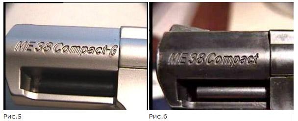 me.38.compact.4.jpg