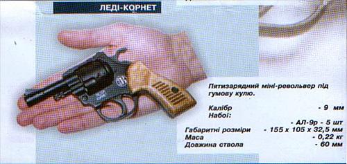vyuga-01.jpg