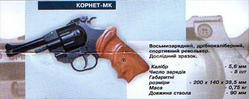 vyuga-03.jpg