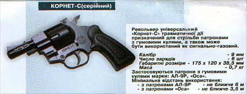 vyuga-04.jpg