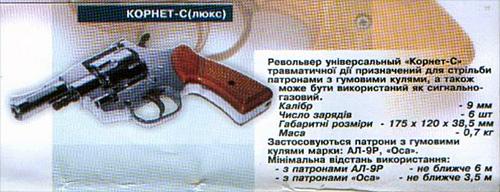 vyuga-05.jpg