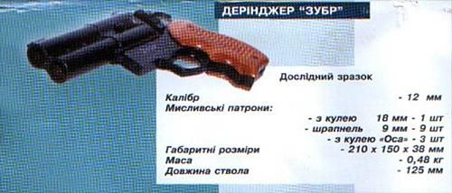 vyuga-06.jpg