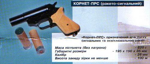 vyuga-07.jpg
