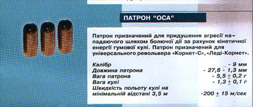 vyuga-08.jpg