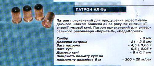 vyuga-09.jpg