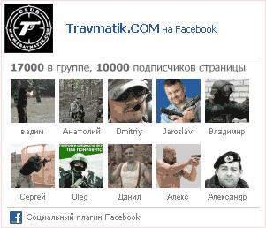 Наша страница в Facebook