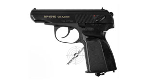 Пневматична зброя, пістолети та револьвери для самозахисту.