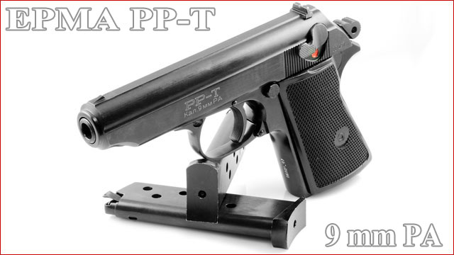 ЕРМА РР-Т. Травматична версія пістолета Walther PP.