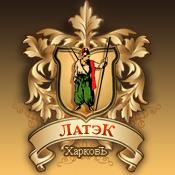 Украинское оружейное производственное предприятие ООО ЛАТЭК.