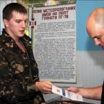 58. Крав-мага, пистолет, активная самооборона, SEAPATROL в г. Донецк – УКРАИНА.