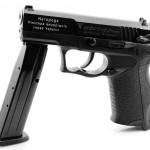 01. ММГ ФОРТ-17Р. Массогабаритный макет пистолета Форт-17Р.