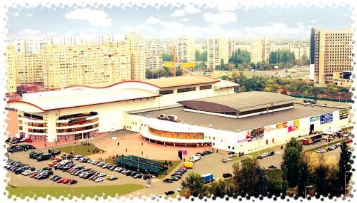 1. Международный выставочный центр. Киев.