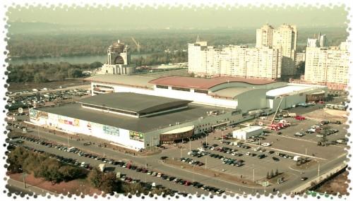 3. Международный выставочный центр. Киев.