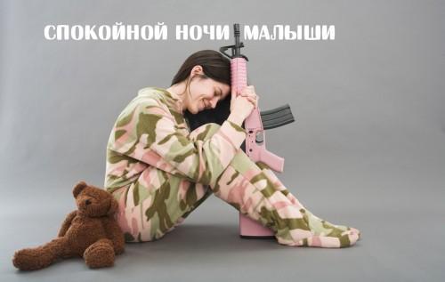 06. Право на оружие, манипуляции сознанием ...