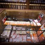 31. КУЛЯ. Оружейный магазин г. Киев. Левый берег, Осокорки, Позняки.