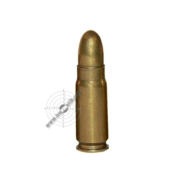 Патрон «7,62х25» для пистолета ТТ.