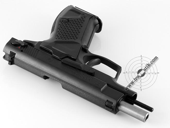 Травматический пистолет Форт-12Р.