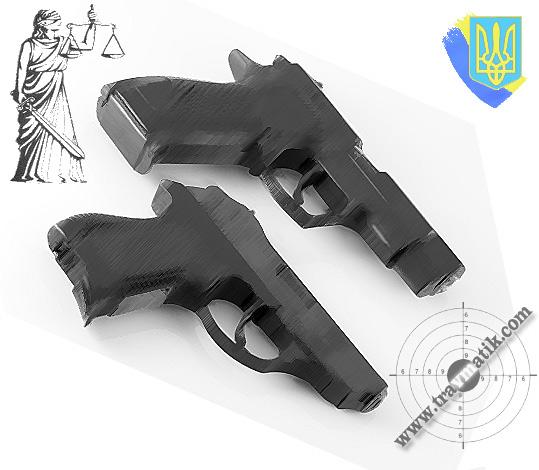 Оформление разрешения на травматический пистолет, спецсредство в Украине.