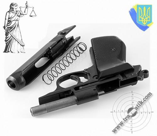 Травматик это огнестрельное оружие!?