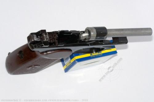 10. «ВИЙ». Травматический пистолет Макарова (ПМ) производства в/ч 4558, г. Нежин.