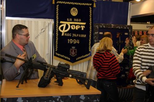 01. КНПО «Форт» на выставке «Оружие и безопасность 2010».