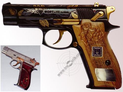 Наградное оружие в Украине. Пистолет Форт-12.
