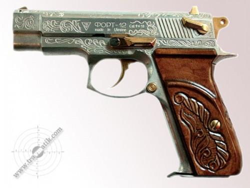 Именное огнестрельное оружие, пистолет Форт-12 калибра 9х18.
