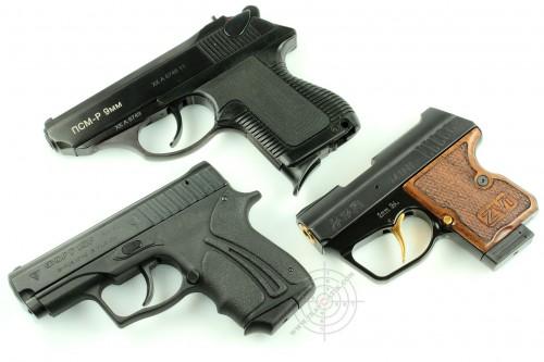 12. «Форт 10Р». Травматический пистолет компактных размеров.